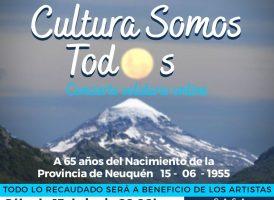 CULTURA SOMOS TOD🌞S: Conmemorando los 65 años de la provincia de Neuquén