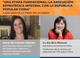 Presentación de la revista «Una etapa fundacional: la Asociación Estratégica Integral con la República Popular China».