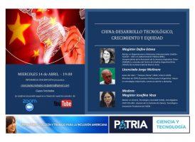 China: desarrollo tecnológico, crecimiento y equidad